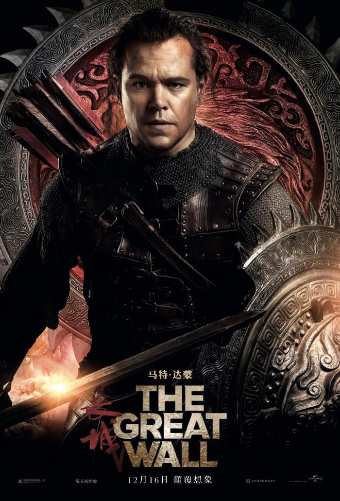 The-Great-Wall-Movie-Character-poster-1